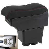 For old Polo 9N/9N3 02 09 Vivo 10 Dual Layer Car Armrest Cup Holder Center Centre Console Storage Box Tray Leather