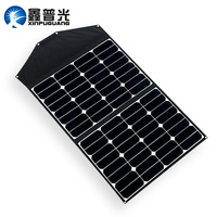 Xinpuguang 60W 18V Solar folding charger 2 Folds panel efficient portable for mobile phone pad computer battery charging