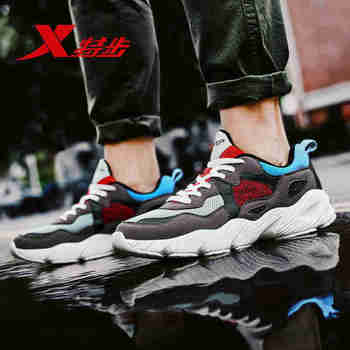 цена на XTEP Men Casual Shoe Retro Wedge Old Daddy Shoe Men's Sports Men Cushioning Athletic Sneakers 882419329558