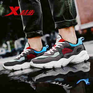 XTEP Men Casual Shoe Retro Wed
