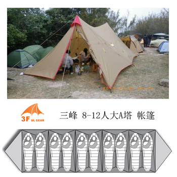 3F UL Gear A Tower 8-12persons 7*4m professional sun shelter awning canopy tarp outdoor camping relief tent without poles otomatik çadır