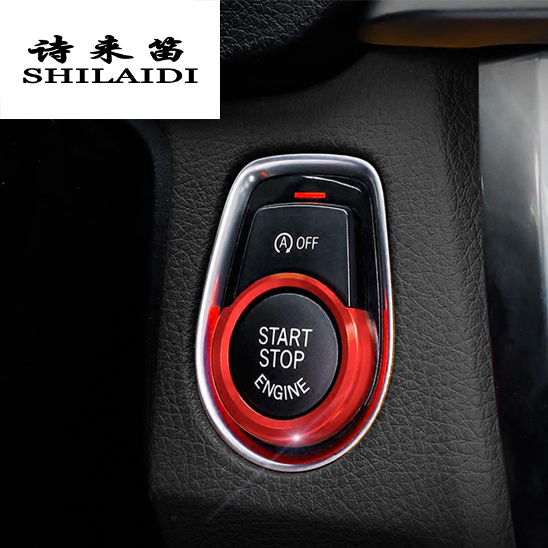 Car Styling Key Start Button Decorative Frame Interior Covers stickers Trim For BMW 1/2/3 series F20 F21 F30 X1 F48 Accessories image