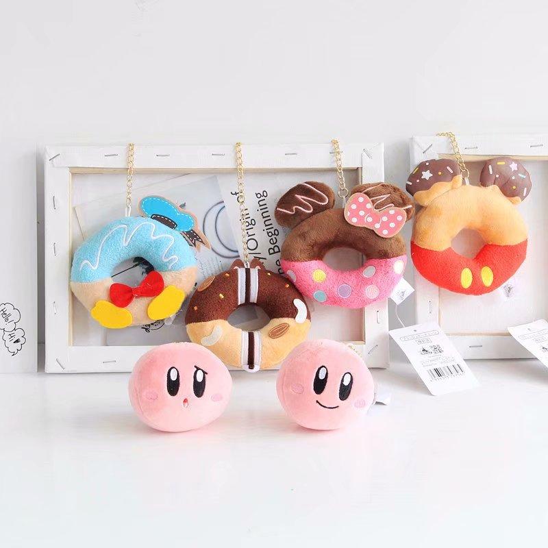 Cute Cartoon Duck Donut Shaped Stuffed Plush Toys Bags Pendant