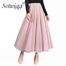 c0349c19b8 Elegant Tulle Maxi Long Pleated Skirt Women Patchwork Layered Gauze A-line  Tutu Lace Mesh Ankle Long Flared Skirt Pink Coffee