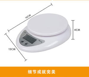 APRICOT 5Kg x 1g Digital Diet Food LCD Kitchen Scale