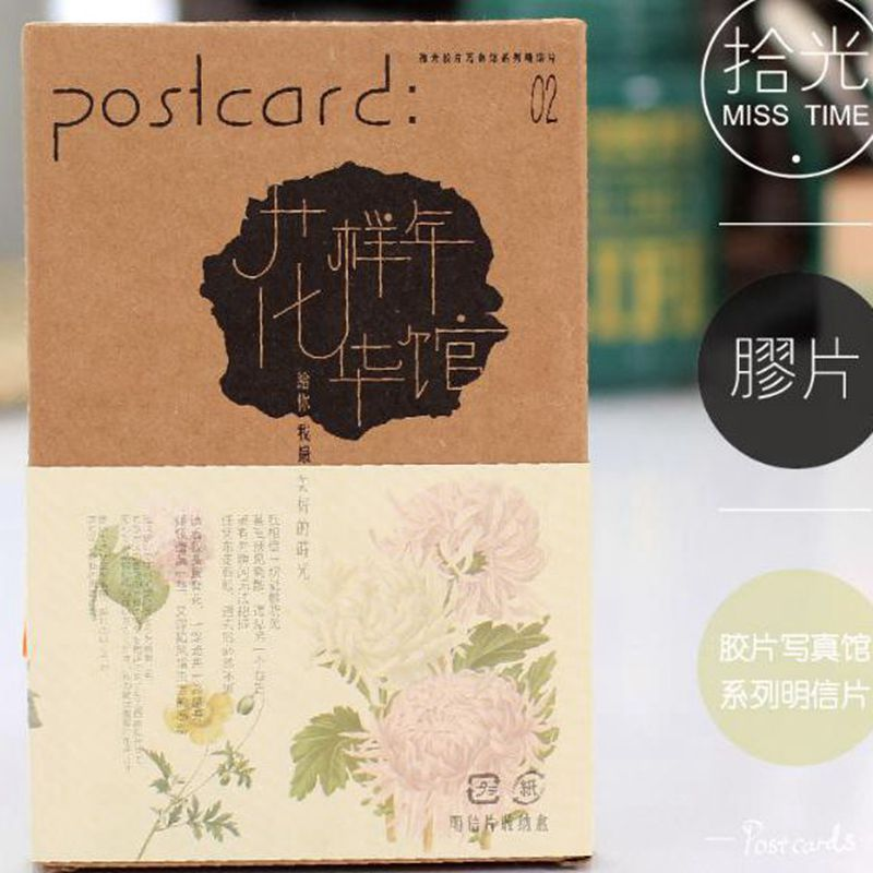 30 pcs/lot of light-packed postcards Mood-of-the-year Museum Herbal Vintage Plants Creative Cards