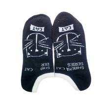 CAT cotton women's socks