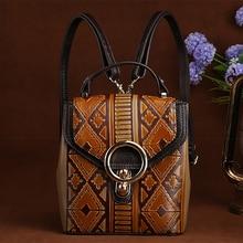 Многофункциональный Дизайн рюкзак Креста тела сумки тиснением рюкзак ПВХ женские небольшой рюкзак ретро Наплечные сумки ручной
