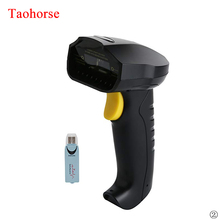 TaoHorse 2-in-1 2.4GHz handheld wireless barcode scanner Wired Laser 1D bar code pda