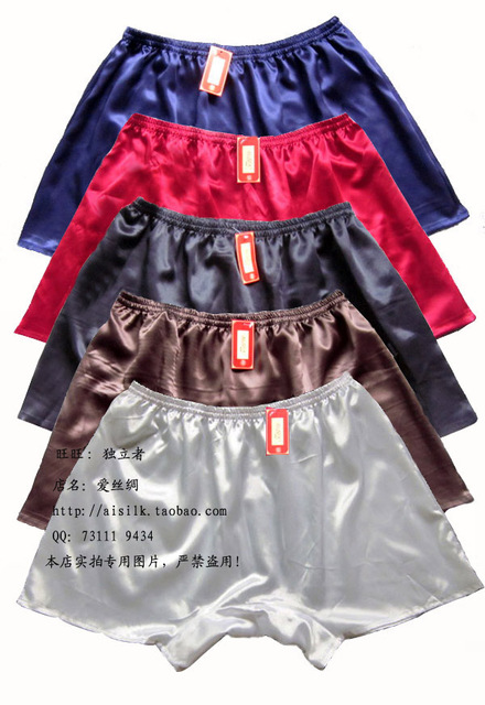 Plus size silk shorts summer hot-selling 30 meters thickening silk beach trunk