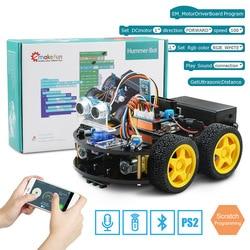 Emakefun Arduino のロボット 4WD 車アプリ Rc リモートコントロール Bluetooth ロボット学習キット教育幹おもちゃ子供のため