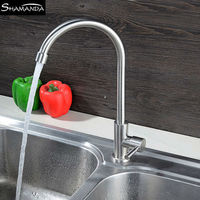 2016 Hot Sale Free Shipping SUS304 Stainless Steel Nickel Various Styles Kitchen Cold Tap Rotatable Single