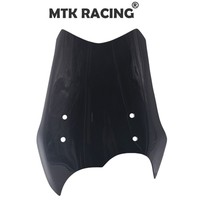 MTKRACING New For BMW G650GS Motorcycle motorbike G650GS Windshield Windscreen For BMW Black High quality