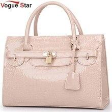 Vogue star gran capacidad de buena calidad mujeres bolso de cuero de las mujeres bolso de la manera mensajero de las mujeres bolsos de cuero bolso de novia-ls313