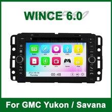 Car DVD Player GPS for GMC Yukon Savana Sierra Tahoe Acadia Chevrolet ExpressTraverse with Radio BT