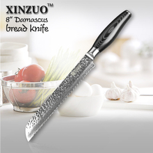 2016 NEW XINZUO 8″ inch cake knife damascus bread knife Damascus kitchen knife kitchen tool with Color wood handle free shipping