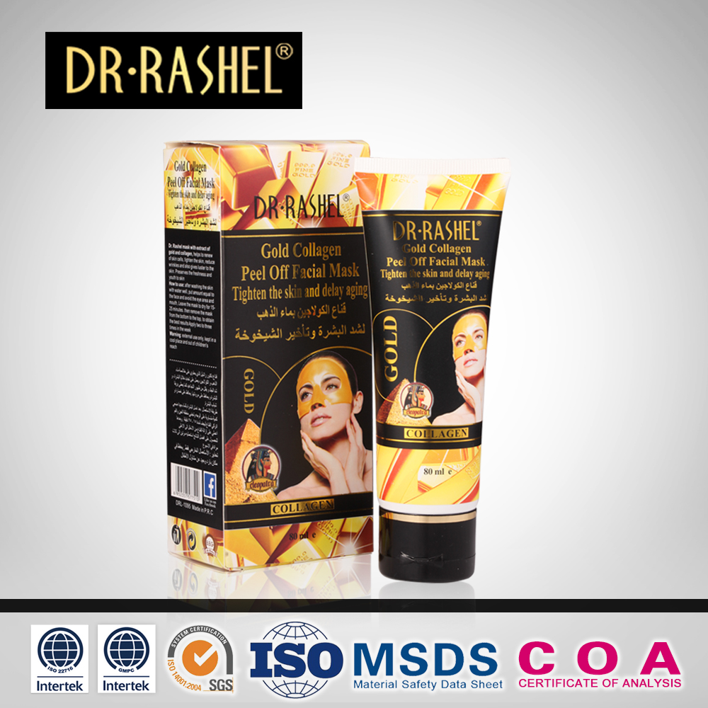 DR.RASHEL Mask Gold Face Mask Acne  Maske Beauty Masque Point Masker limpeza de pele maschera viso masks masque visage de soin