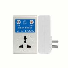 2 Pieces 110-240V SC1-GSMVC EU/UK/AU Plug Smart Remote Control Socket GSM Mobile Phone SMS Smart Control Switch