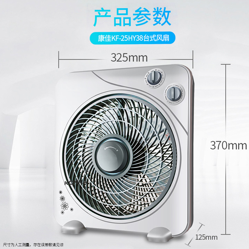 Desktop Fan Household Turn Page Mute Taiwan Fan Mini Small Dorm Room