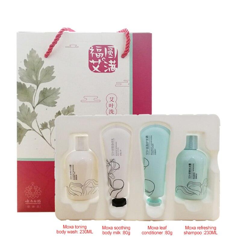 Kit de soins pour adultes Gel douche feuille de Mugwort Lotion pour le corps soin de la peau shampooing revitalisant pour les cheveux les combinaisons de voyage sont faciles à transporter cosmétiques