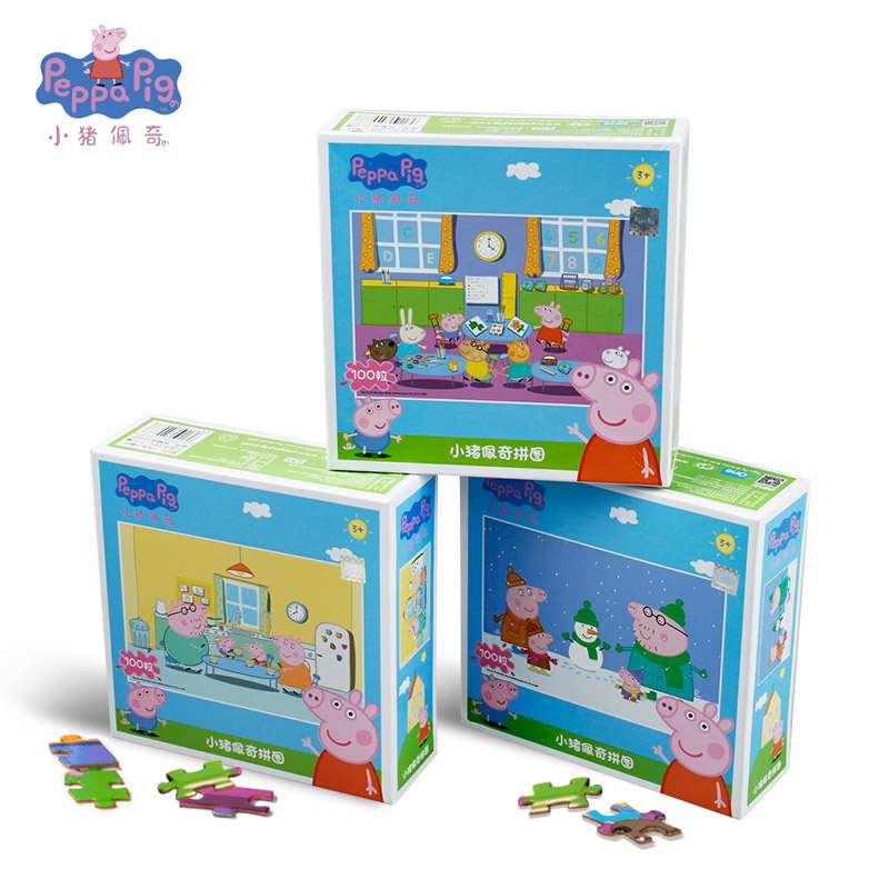 peppa pig Puzzle Electronic Toys childrens intellectual puzzle baby toys kindergarten 3 - 18 years old Toy for childrenpeppa pig Puzzle Electronic Toys childrens intellectual puzzle baby toys kindergarten 3 - 18 years old Toy for children