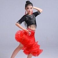 Children S Latin Dance Skirt Show Costumes New Girls Bright Diamond Latin Dance Dress Latin Children