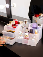 1Pcs Desktop Storage Box Makeup Organizer Cosmetic Jewelry Box Drawer Desktop Sundries Container Creative Combinable
