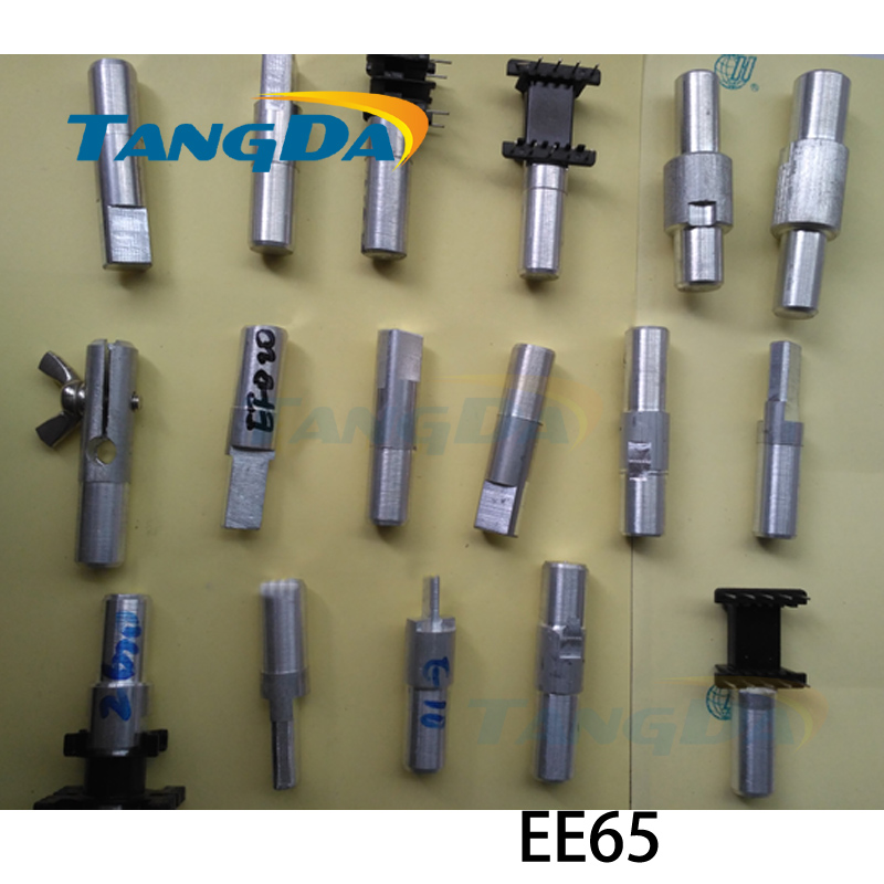 Tangda EE EE65 Jig fixtures Interface:12mm for Transformer skeleton Connector clamp Hand machine Inductor Clips