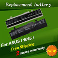 JIGU Black  battery For Asus Eee PC 1215 1215b 1215N 1015b 1015 1015bx 1015px 1015p A31-015 A32-1015 AL31-1015