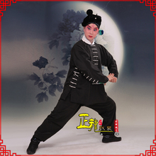 Hot Sale New Chinese Traditional Beijing Opera Dramaturgic man Costume Robe Black