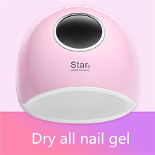 Double Light 72W Nail Dryer Automatic Sensing UV LED Lamp with 33pcs Beads for Gel Varnish Fast Drying Art Tool