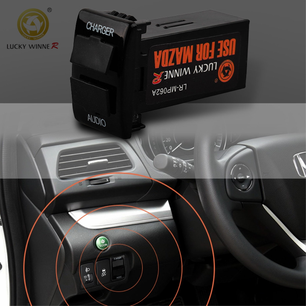 Dual USB Charger Audio Port Interface for Mazda Cars Blank Switch Hole Accessary 2.4A For Mobile phone quick charging