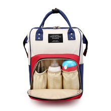 Manufacturer Price Mother Bag Large Capacity Multi-function Shoulder Pregnant Women Waterproof Wholesale Maternity Package