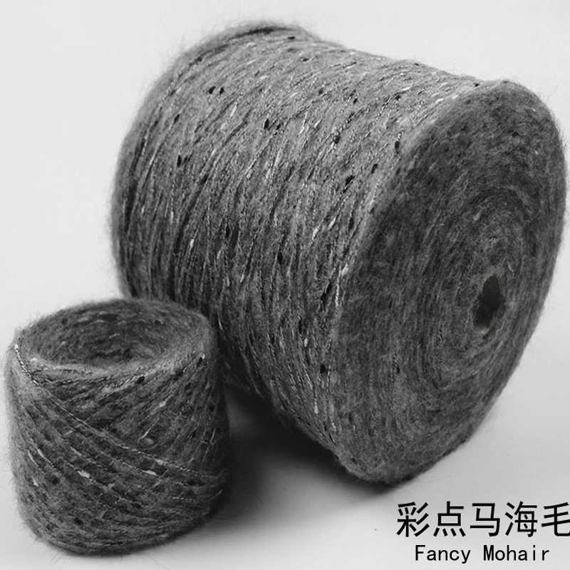 Quality New 250g Natural Beautiful Unique Gray Wool Mohair Crochet Fancy Yarn Skein Hand Knitting Thread tejer, Z3924