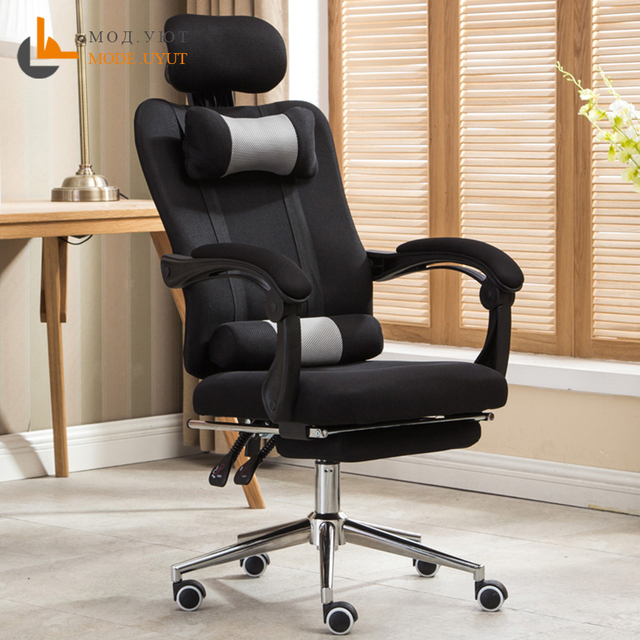 Office Chair Quality Ikea Covers Uae High Mesh Computer Lacework Lying And Lifting Staff Armchair With Footrest Free Shipping