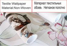 JUMAYO SHOP COLLECTIONS – WALL PAPERS