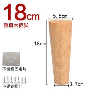 Image 4 - Meubles en bois de chêne massif, pieds de Table basse, canapé lit avec plaques métalliques, meuble, multi taille B518, 4 pièces/lot