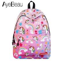 Милые Портфолио для школы мешок детей аниме-рюкзак с единорогом Дети Женский Для женщин для девочек подростковые школьные сумки Рюкзак Back Pack