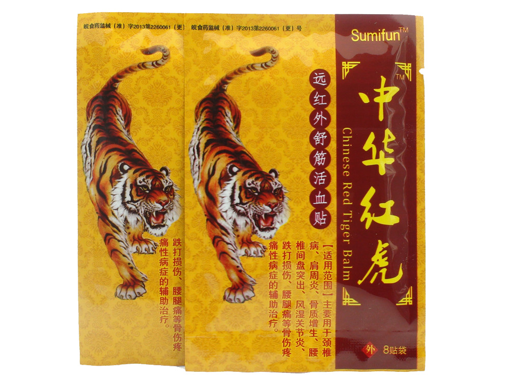 16Pcs Tiger Blam Medical Plaster Eliminate Inflammation Pain Body Pain Disease Rheumatoid Arthritis Patches Health Care K00102