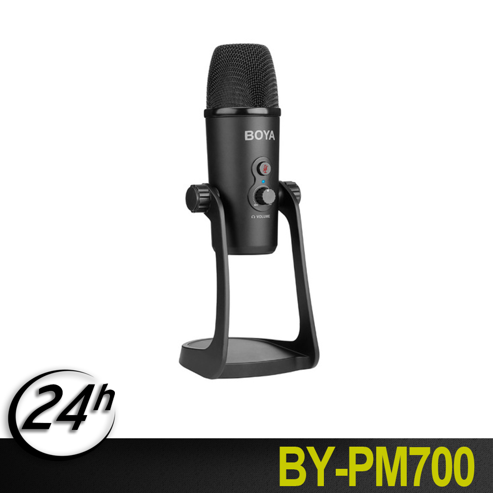 official boya by pm700 usb condenser microphone with flexible polar pattern for windows and mac. Black Bedroom Furniture Sets. Home Design Ideas