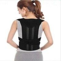 Spine Back Support Belt Back Sports Equipment Shoulder Postural Protector Lumbar Corset Women Men For Backache