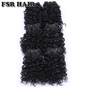 Image 3 - FSR Synthetic Hair weave Short Kinky Curly hair weaving 6 pieces/Lot 210g hair product