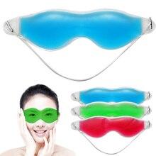 Ледяная гелевая маска для глаз, летние эфирные маски для сна, снимающие усталость глаз, классные патчи для глаз, накладки для глаз, удаляют темные круги TSLM1