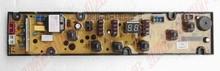 Original washing machine accessories pc board program control motherboard hisense xqb60-787 xqb70-7023g