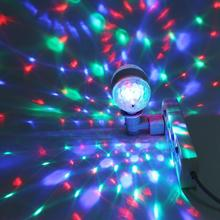 E27 RGB LED Disco Stage Lights Ball Bulb DJ Light 2-Head Rotating Party Effect Light Lamp luces discoteca цены