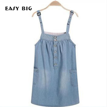 Verano de gran tamaño de las ligas de maternidad Jean viste ropa suelta para mujeres embarazadas Cómodo embarazo ropa MC0012