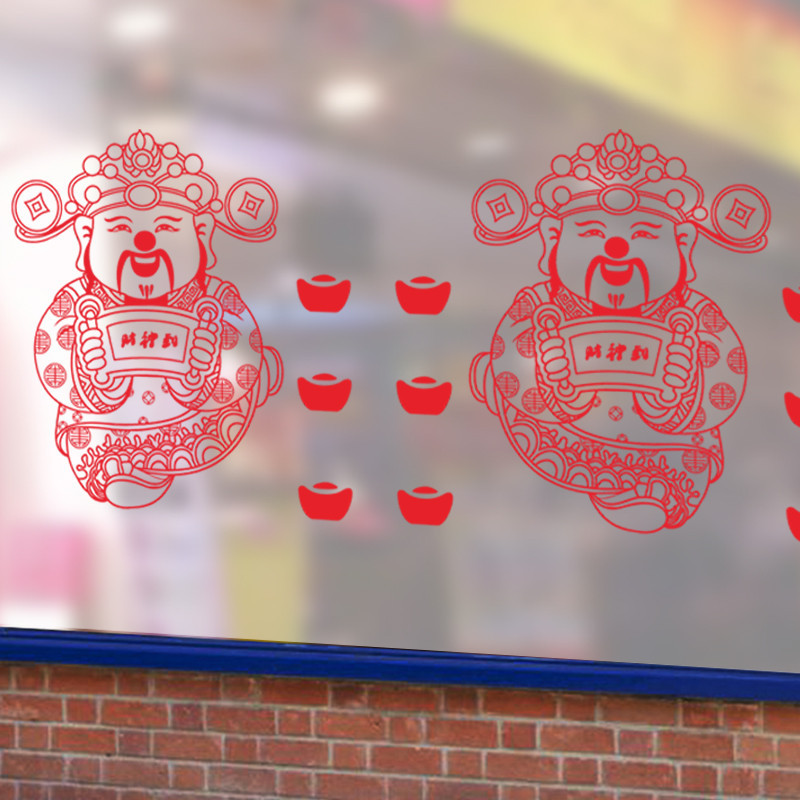 chinese new year wall stickers lucky boy window glass ...