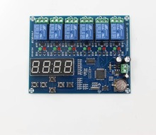 XH M194 Time relay control module/Multiple timing module/5 channels relay time control panel