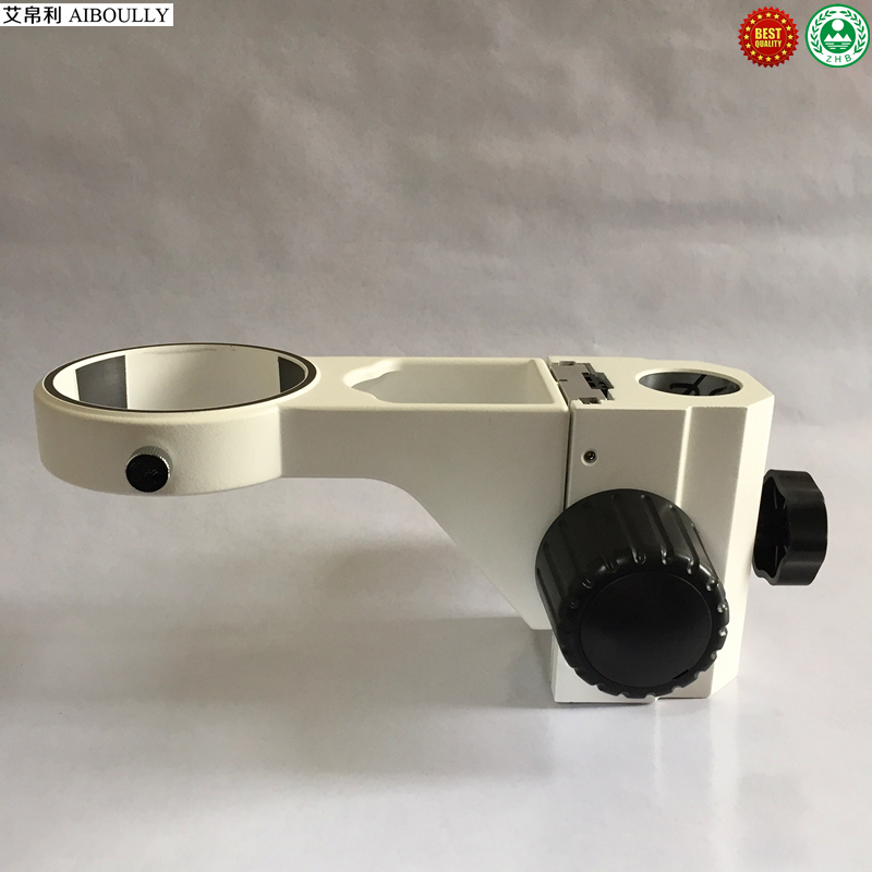 AIBOULLY Stereo Microscope Bracket Mechanism 76mm Aperture Lifting Frame Mechanical Modification All Metal Accessories Tool