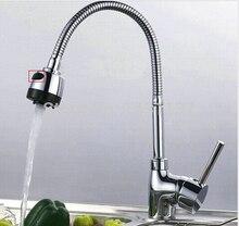 Для кухни с водопроводом шланга все вокруг поворотный 2-функция воды на выходе кран